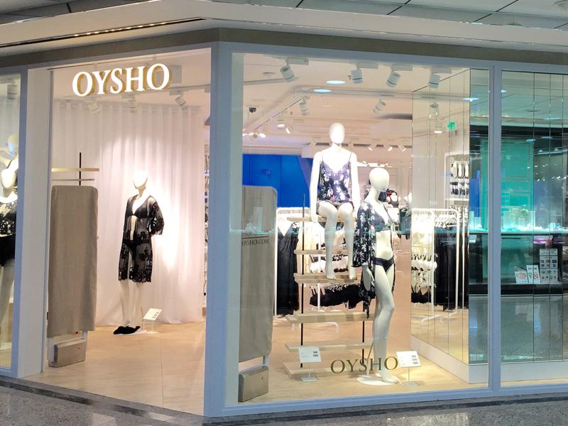 c0d1738daaff Oysho - весенние скидки, акции, каталог товаров с ценами