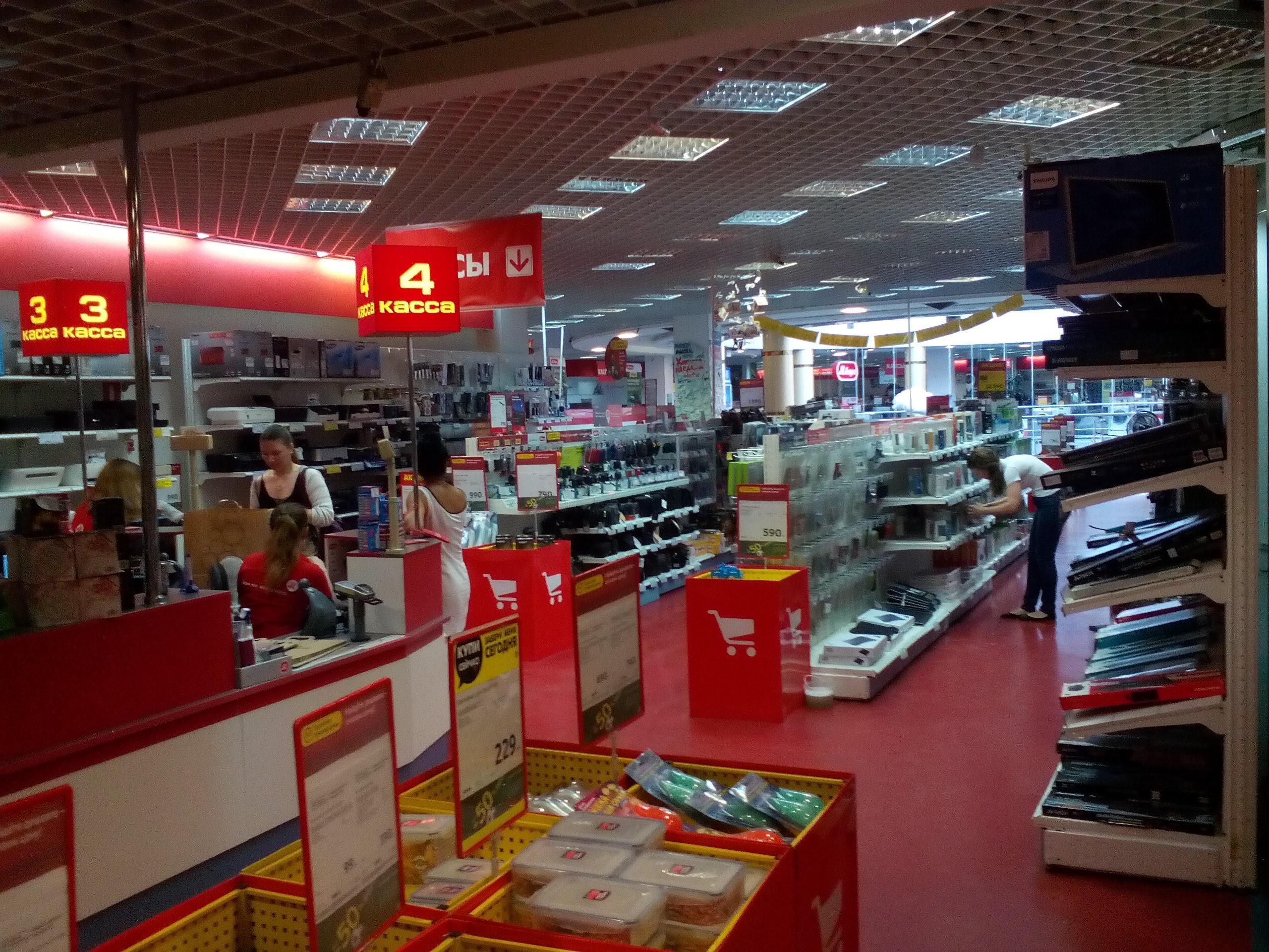 d76053f7a М.Видео - весенние скидки, акции, каталог товаров с ценами