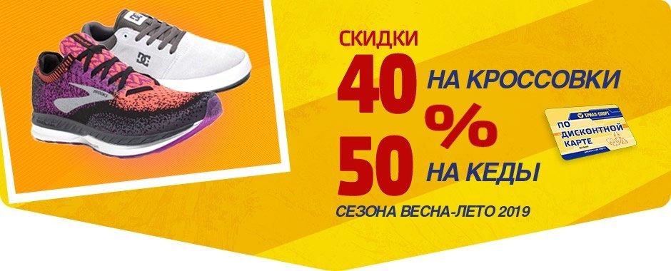 казино в тольятти каталог