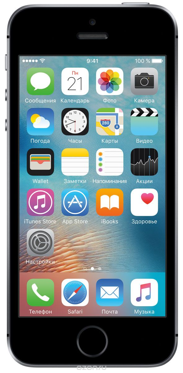 Смартфон Apple iPhone SE 32GB, Space Grey