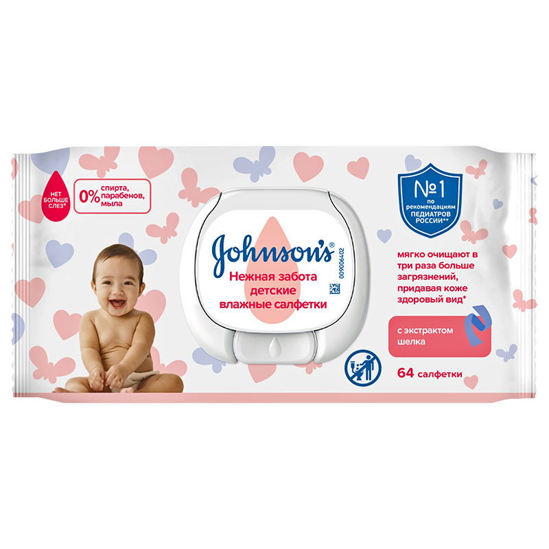 Салфетки Johnsons baby, 64 шт